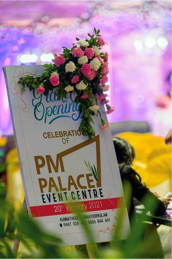 event venues near guruvayur